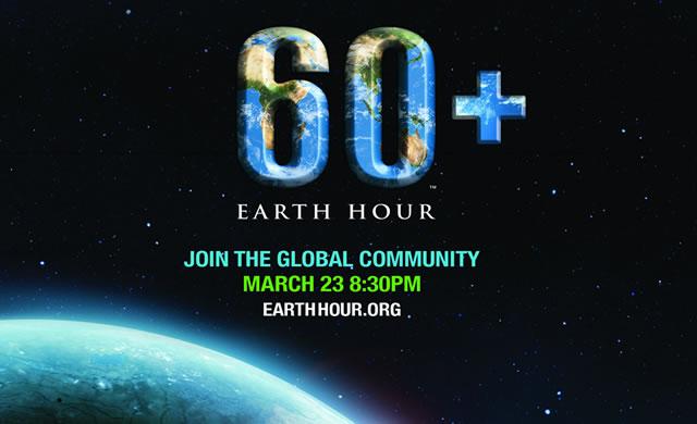 L'Ora della Terra 2013 - Earth Hour 2013