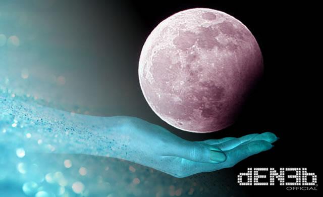 25 Aprile 2013: Luna Piena Rosa e Parziale Eclissi Lunare - April 25, 2013: Pink Full Moon and Partial Lunar Eclipse