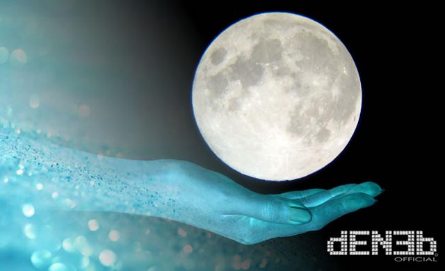Piccola Luna Piena - Mini Full Moon