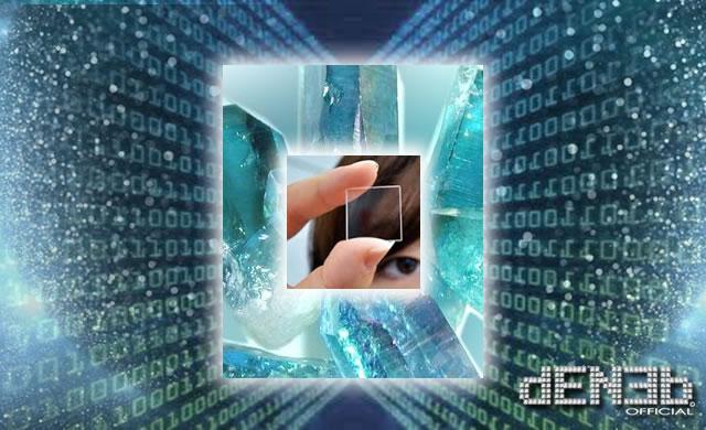 In Un Piccolo Cristallo Di Quarzo Informazioni Per Sempre - Quartz Glass Stores Information Forever