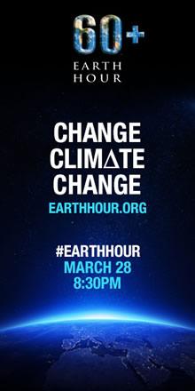L'Ora della Terra 2015 - EARTH HOUR 2015