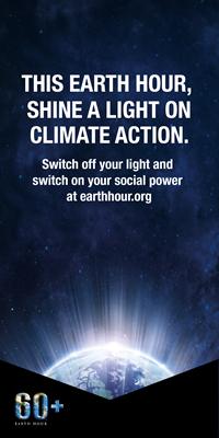 L'Ora della Terra 2016 - EARTH HOUR 2016